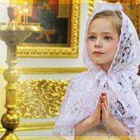 В деле воспитания детей, самое главное: молитва за них. Серафим :: Елена ПаФОС