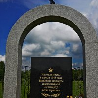 Печальный мемориал... :: Vladimir Semenchukov