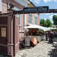 Музейная фабрика пастилы в Коломне :: Константин Сафронов