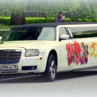 Свадебное авто :: Сергей
