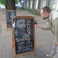 """Рубрика: """"Анекдот с бородой!""""... :: Алекс Аро Аро"""
