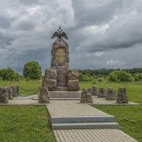 Памятник в Семёновском (Бородинского с/о). :: Михаил (Skipper A.M.)