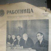 Журналы СССР :: Maikl Smit