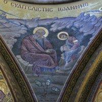 Евангелист Иоанн :: Славик Обнинский