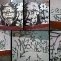 """Конкурс """"Надписи на стенах"""". Привет из прошлого и детские рисунки :: Наталья (ShadeNataly) Мельник"""