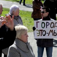 ... митинг протеста ... :: Дмитрий Иншин