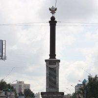 Стелла на площади Трубникова. :: Наталья Золотых-Сибирская