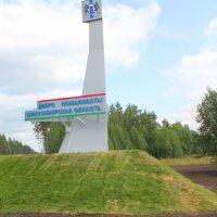 Стелла Новосибирская область. :: Наталья Золотых-Сибирская