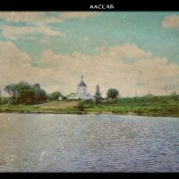 Вид на Церковь Покрова Пресвятой Богородицы :: Иван Нищун