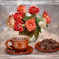 Приглашаю на кофеёк...) :: *MIRA* **