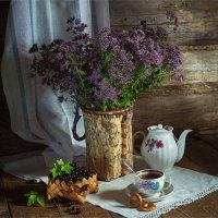 Чай с душицей :: Ирина Лепнёва