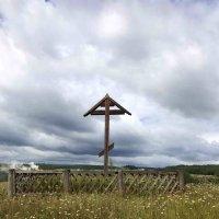 Поклонный крест. :: Елена