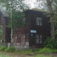 Дом который бросили :: Юрий Арасланов