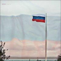 Флаг над Североморском :: Кай-8 (Ярослав) Забелин
