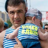 Под надежной защитой отца. :: Дмитрий Сиялов