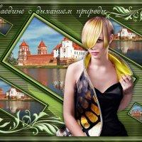 Наедине с дыханием природы :: Lyubov Zomova