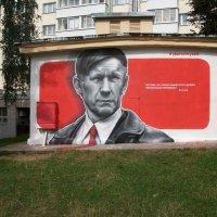 Новое граффити :: Галина Бобкина