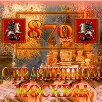 С праздником Москва! :: Nikolay Monahov