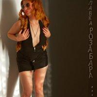 Мари и лучи :: Роза Бара