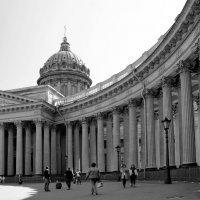Казанский собор :: Анатолий Герасимов