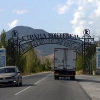 Страна коньяков :: Валерий Самородов
