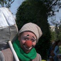 Добрый клоун. :: Владимир. Ермаков