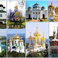 Купола Царского Села :: Сергей