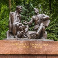 Твардовский и Тёркин :: Ruslan