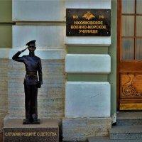 Служим Родине с  детства ... :: Sergey Gordoff