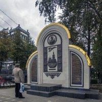 Вятка православная :: gribushko грибушко Николай