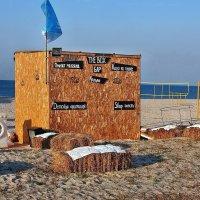 The Box - пляж эмоций. Там хобби каждый мог себе найти... :: Александр Резуненко