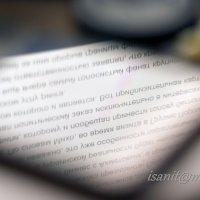 Цифровые отражения... :: isanit Sergey Breus