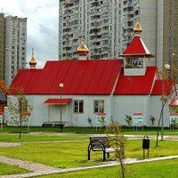 Церковь Анатолия и Протолеона Никомидийских в Марьино :: Александр Качалин