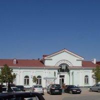 Железнодорожный вокзал :: Александр Рыжов