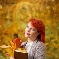 Золотая осень. Автопортрет :: Фотохудожник Наталья Смирнова
