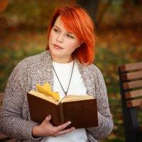 Золотая осень. Автопортрет. :: Фотохудожник Наталья Смирнова