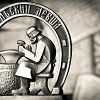 Тульский Левша :: Николай Выдышко