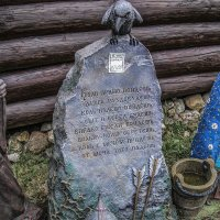 Навигатор каменный. (Плати 22400 руб. и... иди на все четыре стороны!!!) :: Михаил (Skipper A.M.)