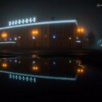 Мурманский вокзал туманым вечером :: 30e30 (Игорь) Васильков