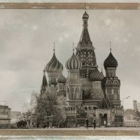Собор Василия Блаженного... :: марк
