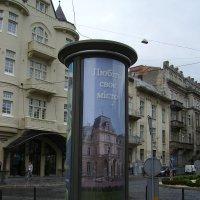 Рекламный   столб   в   Львове :: Андрей  Васильевич Коляскин