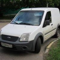 """Белый пикап """"Форд"""" :: Дмитрий Никитин"""