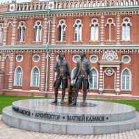 Царицыно, архитекторы :: Вячеслав