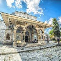 Тюрбе султана Селима II при комплексе Айа София в Стамбуле, архитектор Синан :: Ирина Лепнёва