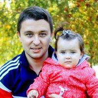 Папа и доча :: Любовь