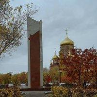 Осень в городском парке. :: Elena Izotova