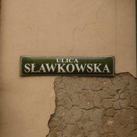Теперь я знаю , какая это улица :: Galina Belugina