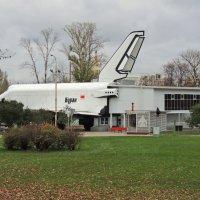 Космический корабль «Буран» на ВДНХ :: Александр Качалин