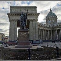 Памятник М. И. Кутузову :: Вера