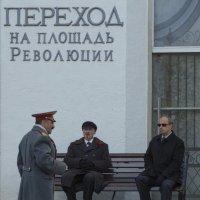 Есть что обсудить ... :: Александр Степовой